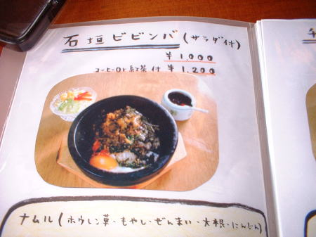 2006_0329_171543AA1.jpg