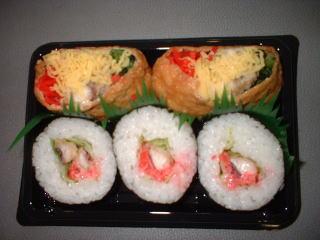 グルクン寿司2