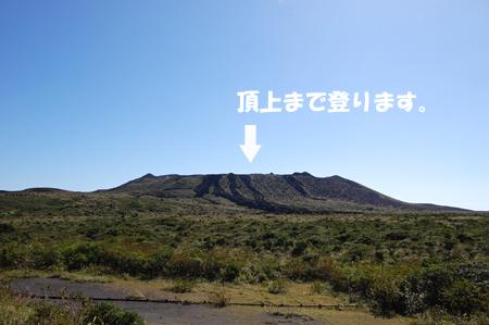 091010_大島2日目2