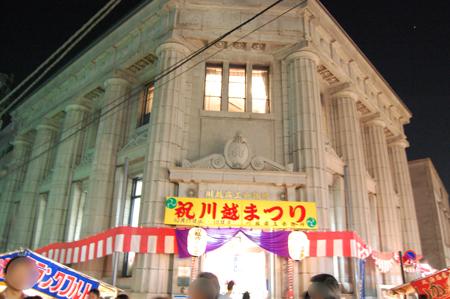 川越祭り02