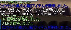 LaTale00190.jpg