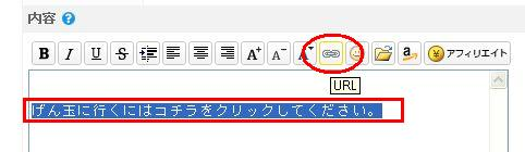 link_okikae.jpg