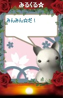 2010y11m19d_221422796.jpg
