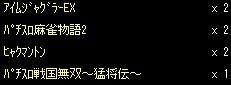 2010y12m13d_214337625.jpg