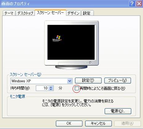 2010y12m25d_233901843.jpg
