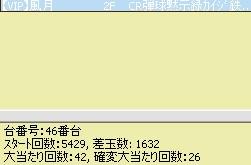 2011y01m05d_210143218.jpg