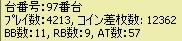 2011y02m01d_224814500.jpg