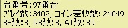 2011y02m01d_224816281.jpg