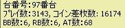 2011y02m01d_224817765.jpg