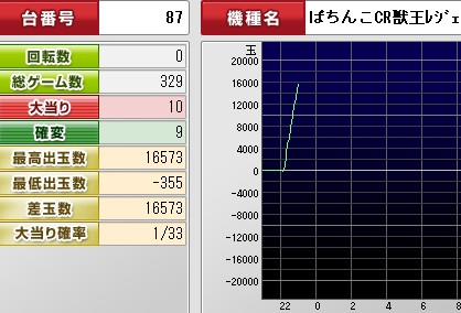 2011y02m01d_230255437.jpg