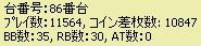 2011y02m19d_220535906.jpg