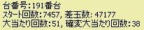 2011y02m19d_221043968.jpg