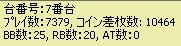 2011y02m26d_224923937.jpg