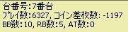 2011y02m26d_224926390.jpg