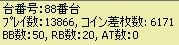 2011y02m26d_235128328.jpg
