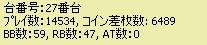 2011y03m27d_215406937.jpg