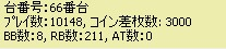 2011y03m27d_223206875.jpg