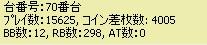 2011y03m27d_223255468.jpg