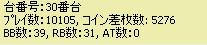 2011y03m27d_223310375.jpg