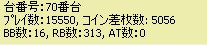 2011y03m27d_223402765.jpg