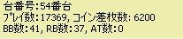 2011y03m27d_223549921.jpg