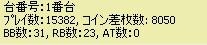 2011y03m27d_223711437.jpg
