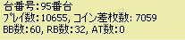 2011y03m27d_224239968.jpg