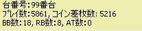 2011y03m27d_224247765.jpg