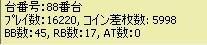 2011y03m27d_224333000.jpg