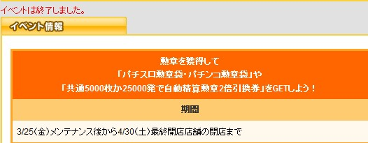 2011y04m05d_001503515.jpg