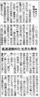 09年9月議会 -県議会から1JPEG