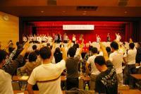 2009 県本部大会 3