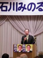 09.10.31.県政報告会会.会場2