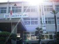 09.11.6 新居浜商業高校50周年1