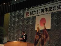 09.11.6 式辞を読む森岡校長