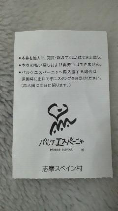 20110129001916.jpg