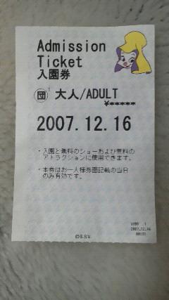 20110129002846.jpg