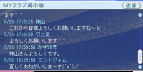 resize0213.jpg