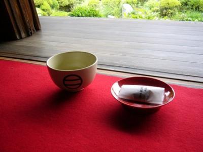 等持院お茶
