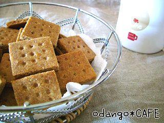 シナモン香るメープルクッキー