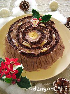 メリークリスマス★切り株のケーキ