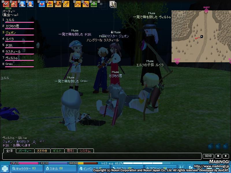 mabinogi_2007_09_08_001.jpg