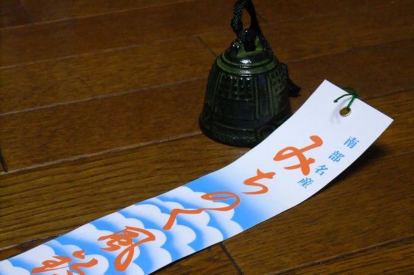 daishi110717016.jpg