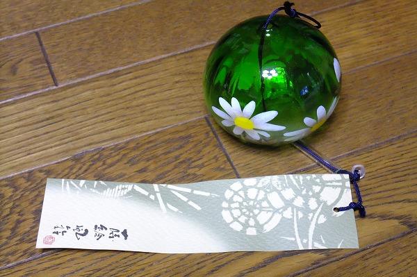 daishi110717017.jpg