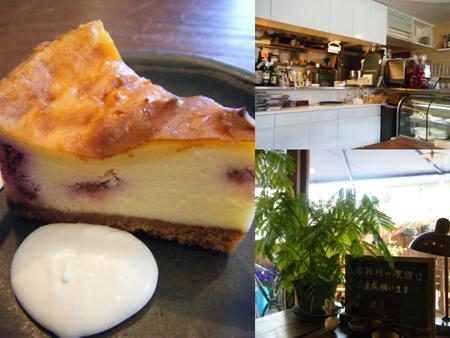 ラブレ店内&フランボワーズのチーズケーキ