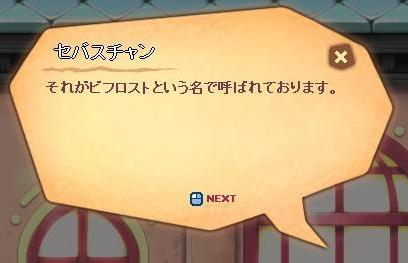 NPC4.jpg