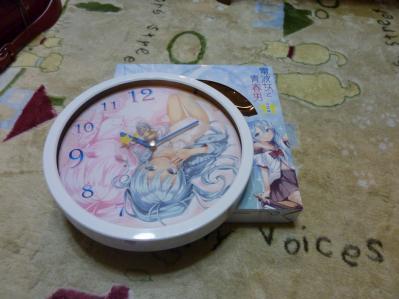 電波女の時計