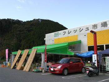 大田の「フレッシュ市場」