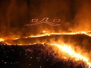 秋吉台野火の祭典-4