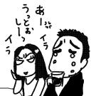 検事プリンセス01